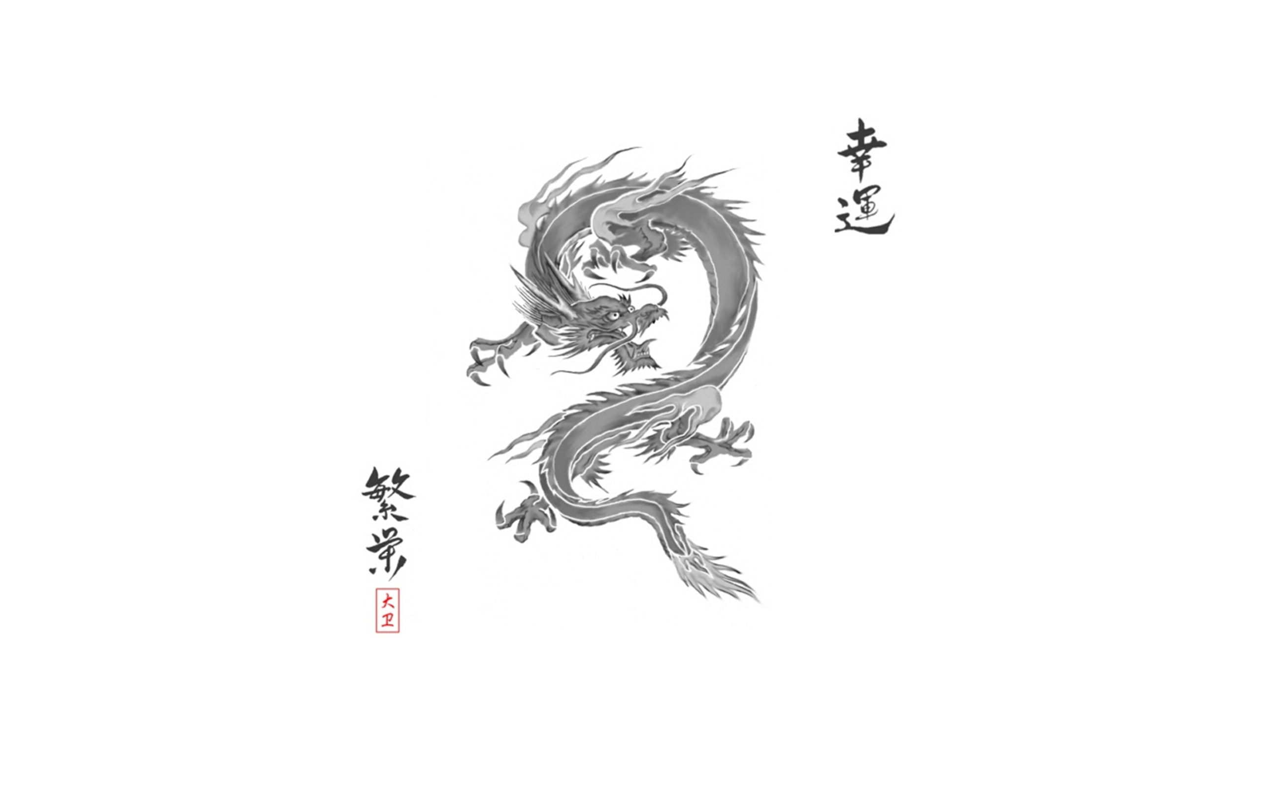 red chinese dragon wallpaper - photo #32