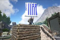 ΕΛΛΑΣ Greek Flag