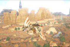 Desert Camo Tapejara